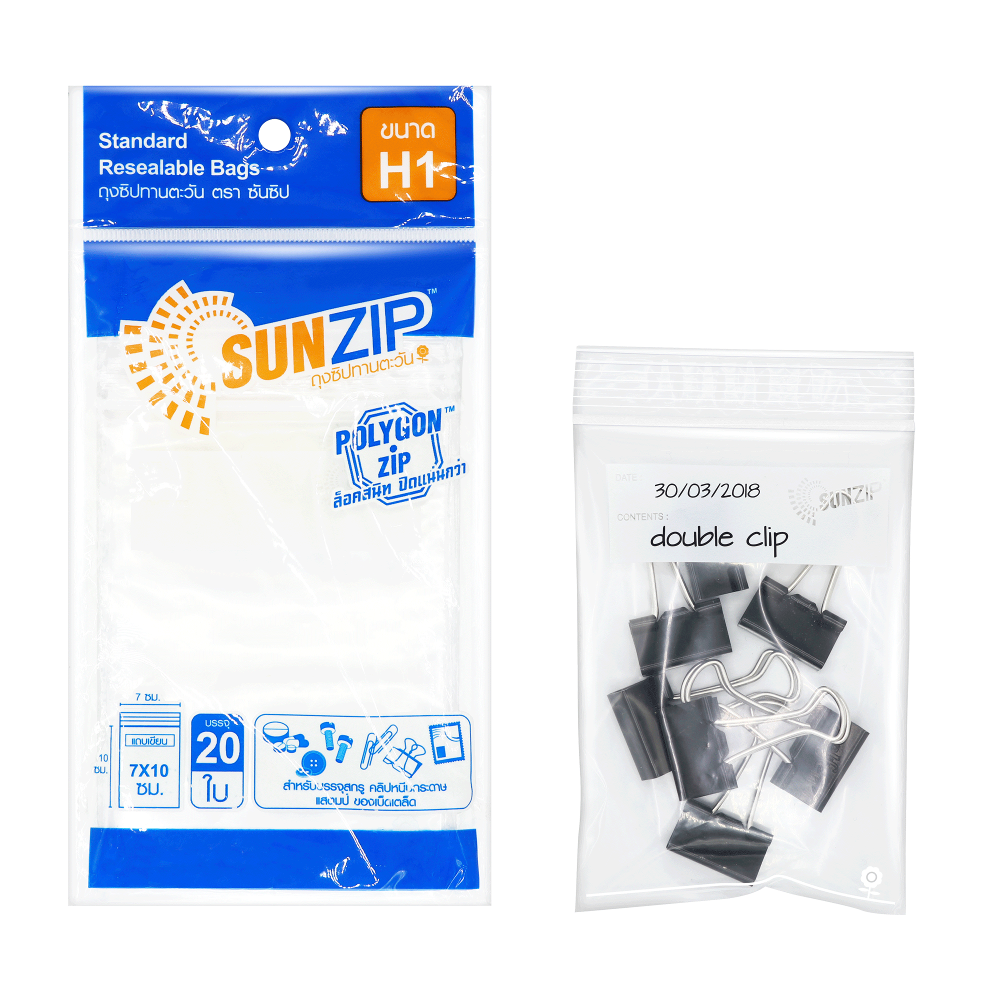 SUNZIP Resealable Bag