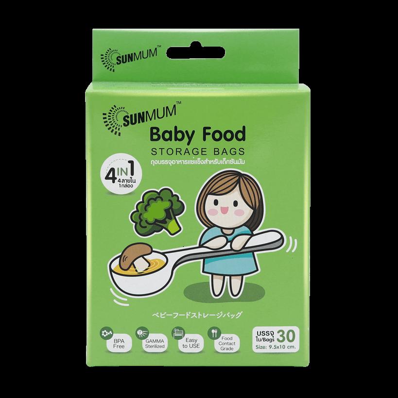 SUNMUM Baby Food Storage Bags