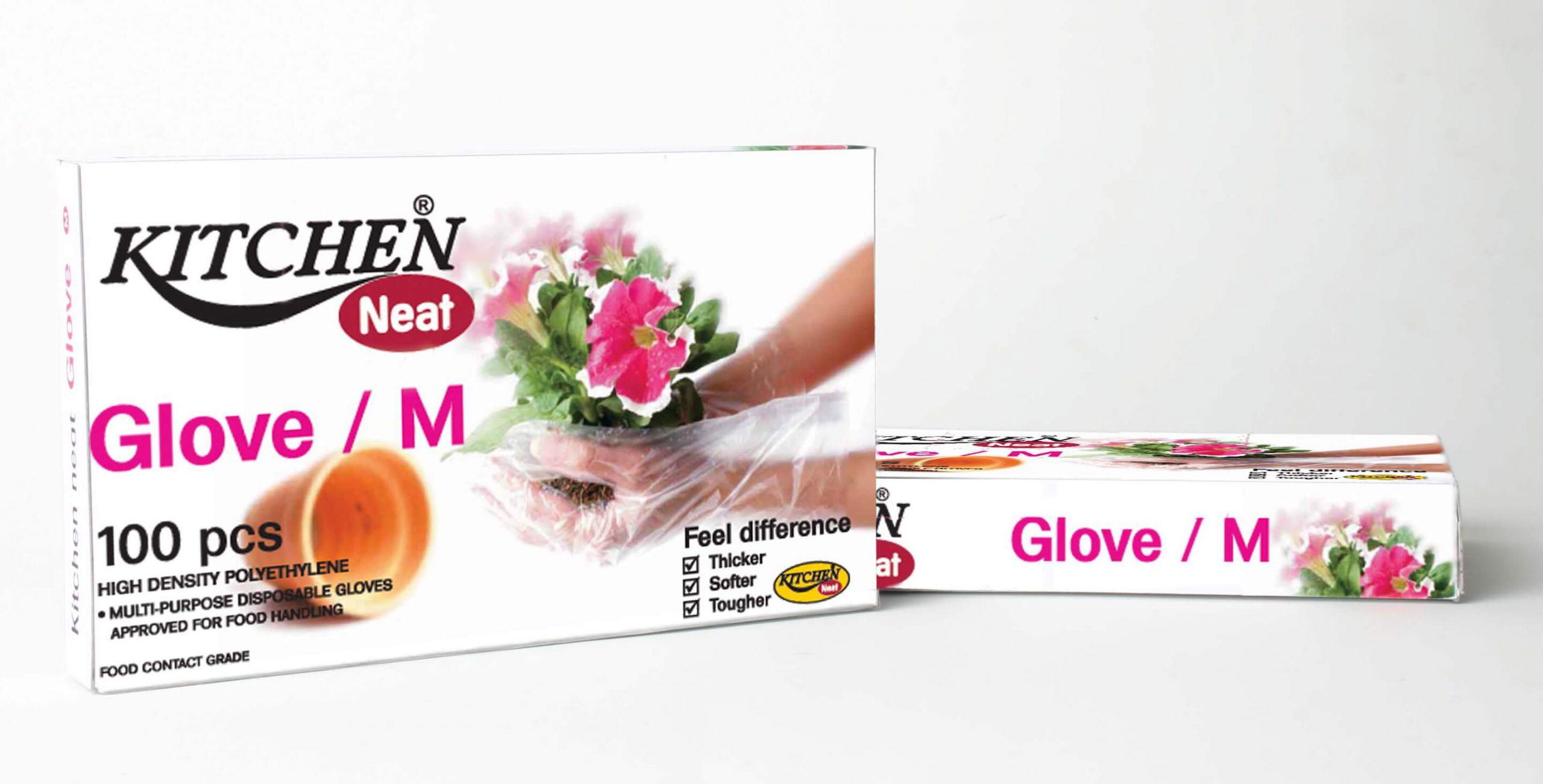 Kitchen Neat Glove