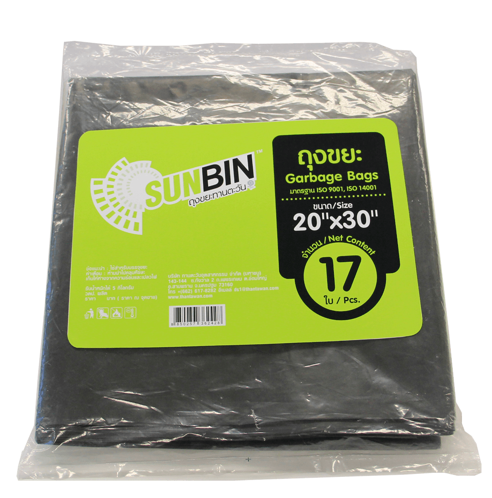 SUNBIN Garbage bin