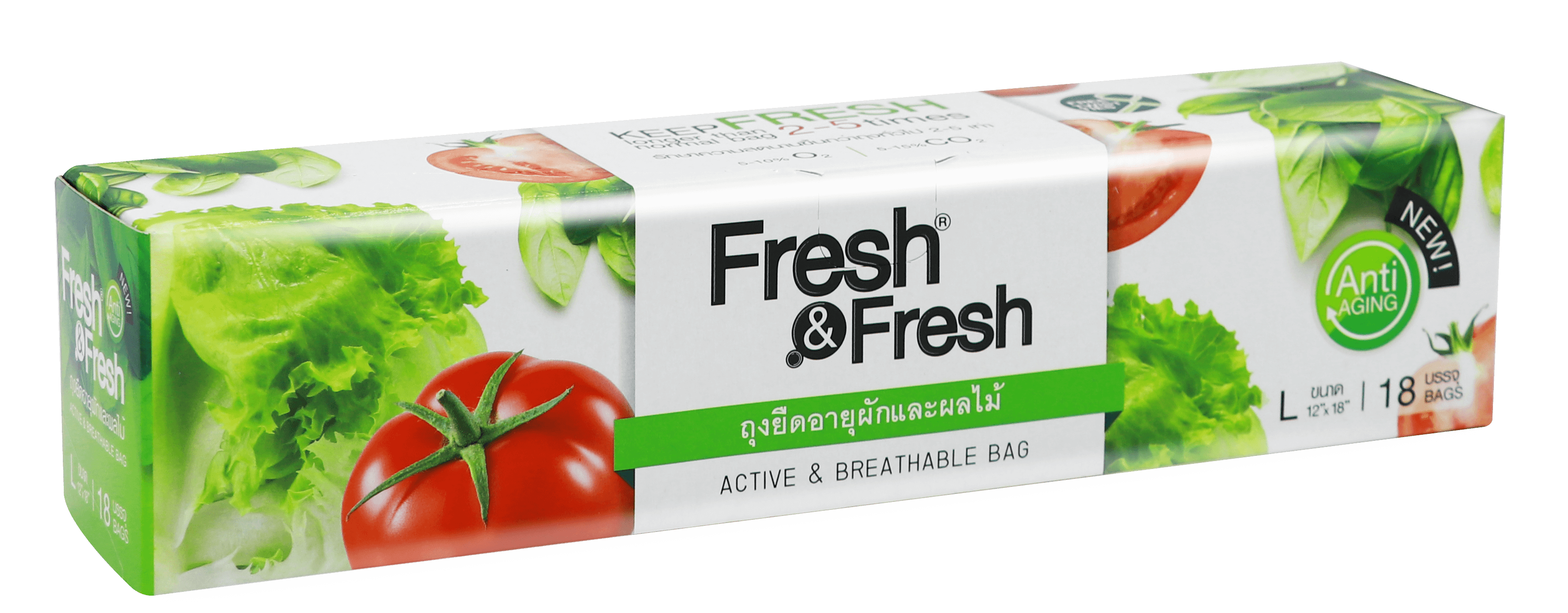 Fresh & Fresh Active & Breathable Bag