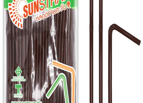 SUNSTRAW หลอดงอสีน้ำตาล