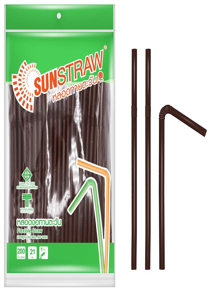 SUNSTRAW Brown Flexible Straw