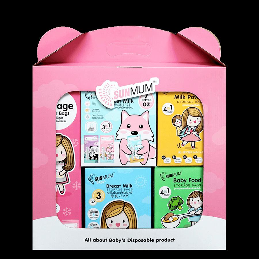 SUNMUM Gift Set ชุดของขวัญผลิตภัณฑ์ซันมัม