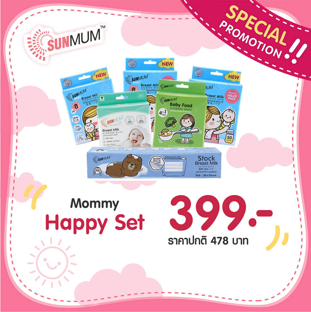 Mommy Happy Set
